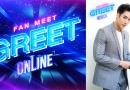"""นักแสดงหนุ่มสุดหล่อ """"เด่นคุณ"""" เตรียมจัดแฟนมีตออนไลน์ """"Fan Meet Greet Online"""""""