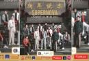 """สุดปัง! ช่อง3 ส่ง 12 หนุ่มสุดฮอต """"SUPERNOVA"""" ลงปฏิทินจีน ประจำปี 2564"""